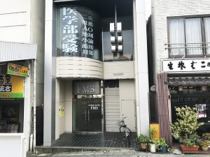 自習室BASE水戸FMS店外観
